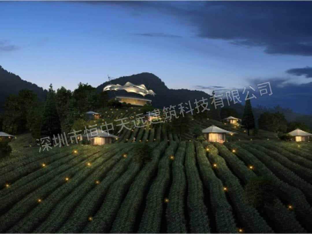 贵州茶博会凤凰谷度假酒店